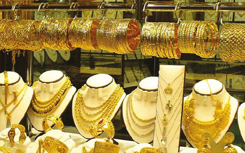 Asosiasi Pengusaha Tolak Penerapan Pajak Ekspor Perhiasan Emas