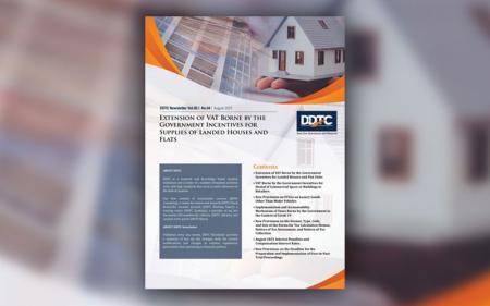 Perpanjangan Insentif PPN Rumah DTP, Download Aturannya di Sini