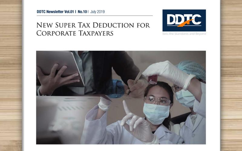 Insentif Super Tax Deduction dan CFC Rules, Download Aturannya di Sini