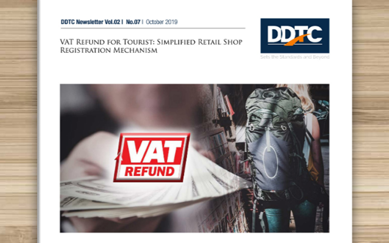 Pendaftaran PKP Toko Retail VAT Refund, Download Aturannya di Sini
