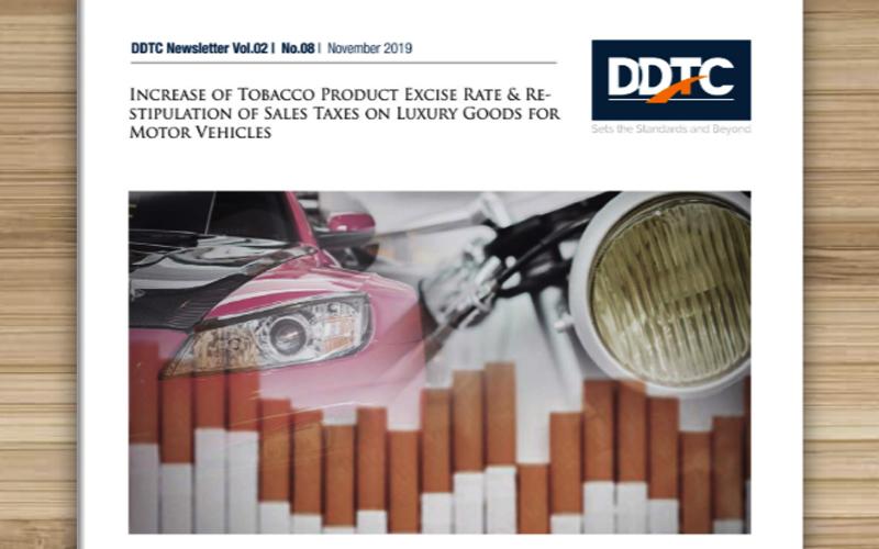 Insentif Produksi Buku & Tarif Cukai Rokok, Download Aturannya di Sini
